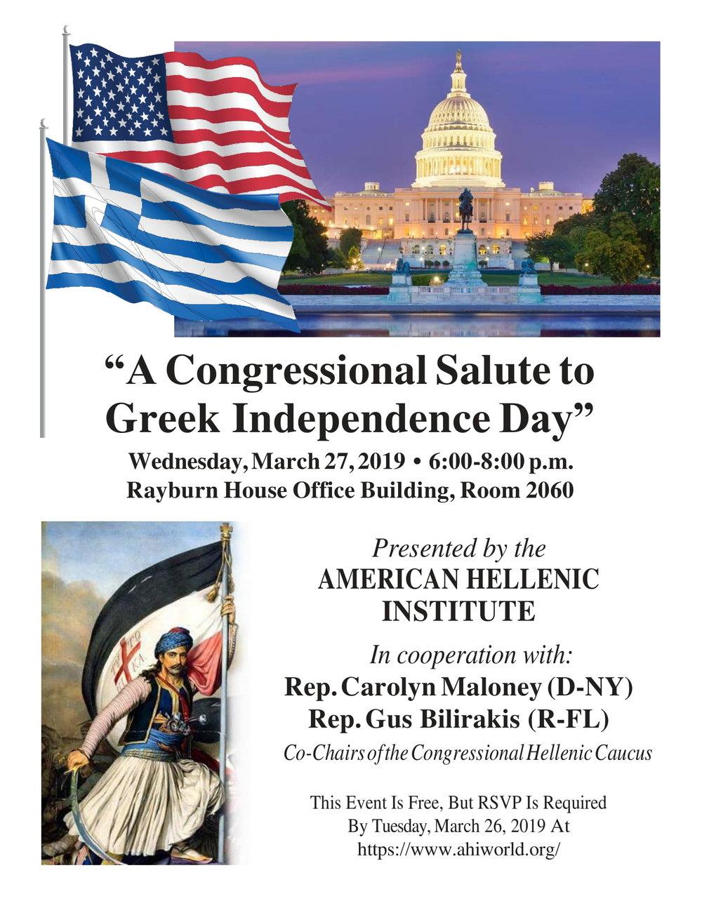 AHI Congressional_Greek Independence 2019 Flyer jpg-1.jpg