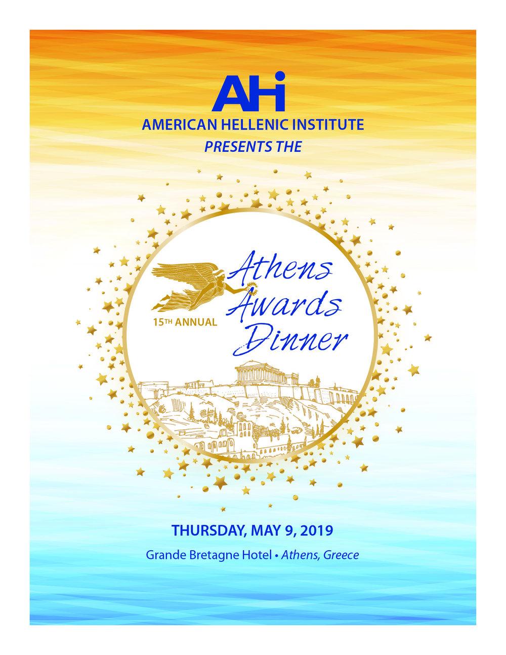 AHI 15th Athens Announce Flyer1.jpg