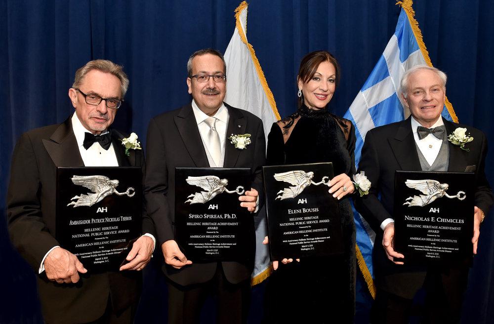 2019 AHI Honorees (L-R) Ambassador Patrick Theros, Dr. Spiro Spireas, Eleni Bousis, Nicholas Chimicles