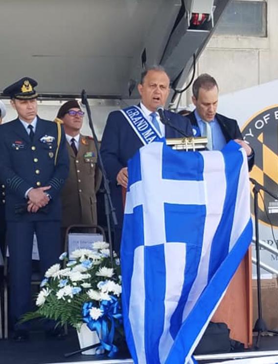 Grand Marshal Larigakis providing his remarks