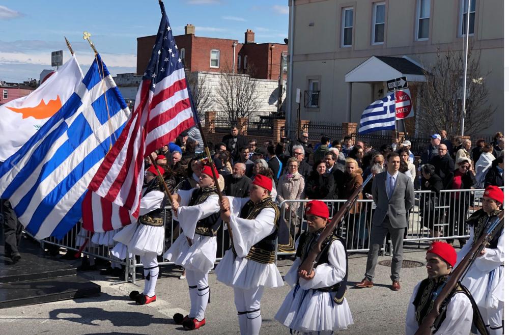 Evzones Color Guard at the Baltimore Parade