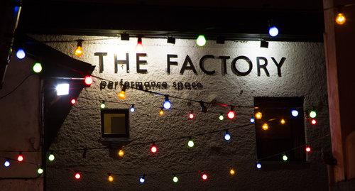 The+Factory.jpg