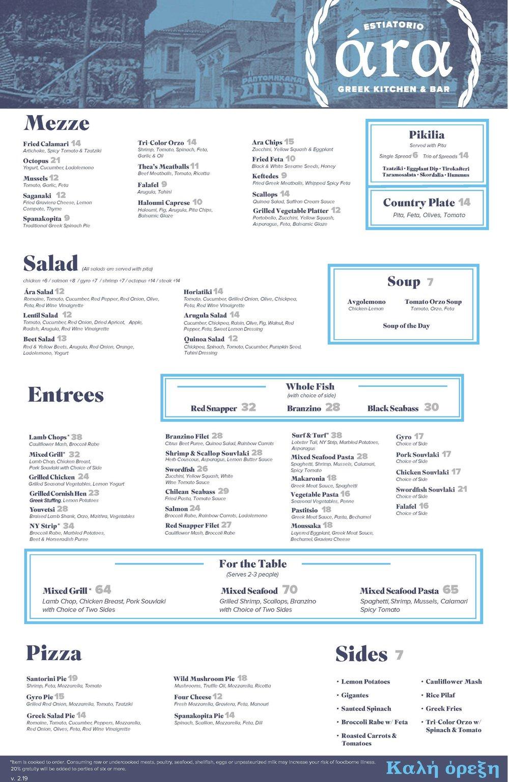 ARA Dinner Menu 2019.jpg
