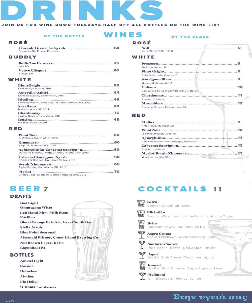 ARA Drink Menu 2019.jpg