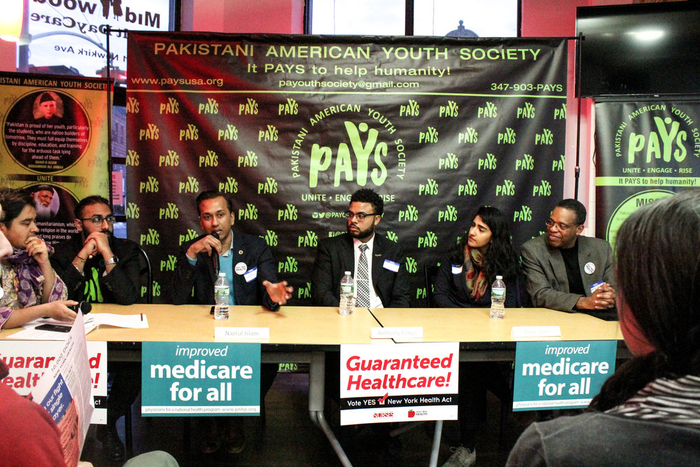PAYS Co-hosts a forum on the New York Health Act - 01.07.18