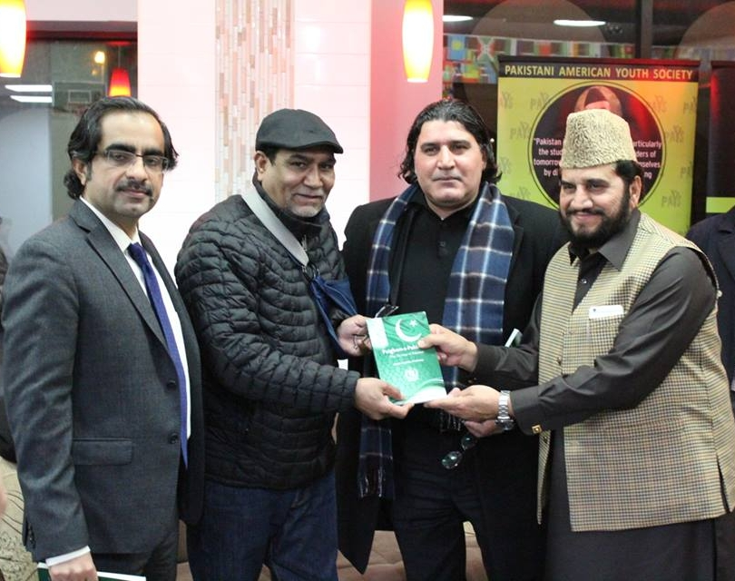 "PAYS hosts Qari Sadaqat Ali for the book launching of ""Paigham-e-Pakistan"" - 3.17.18"