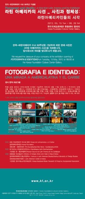"""Exposición colectiva """"FOTOGRAFIA E IDENTIDAD: UNA MIRADA A AMERICA LATINA Y EL CARIBE"""". Seúl, Corea del Sur."""