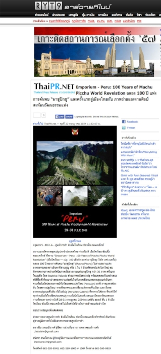 "Exposición ""100 YEARS MACHU PICCHU KNOW TO THE WORLD"". Bangkok, Tailandia."