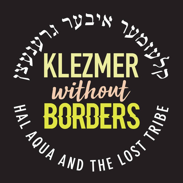 klez-without-borders.jpg
