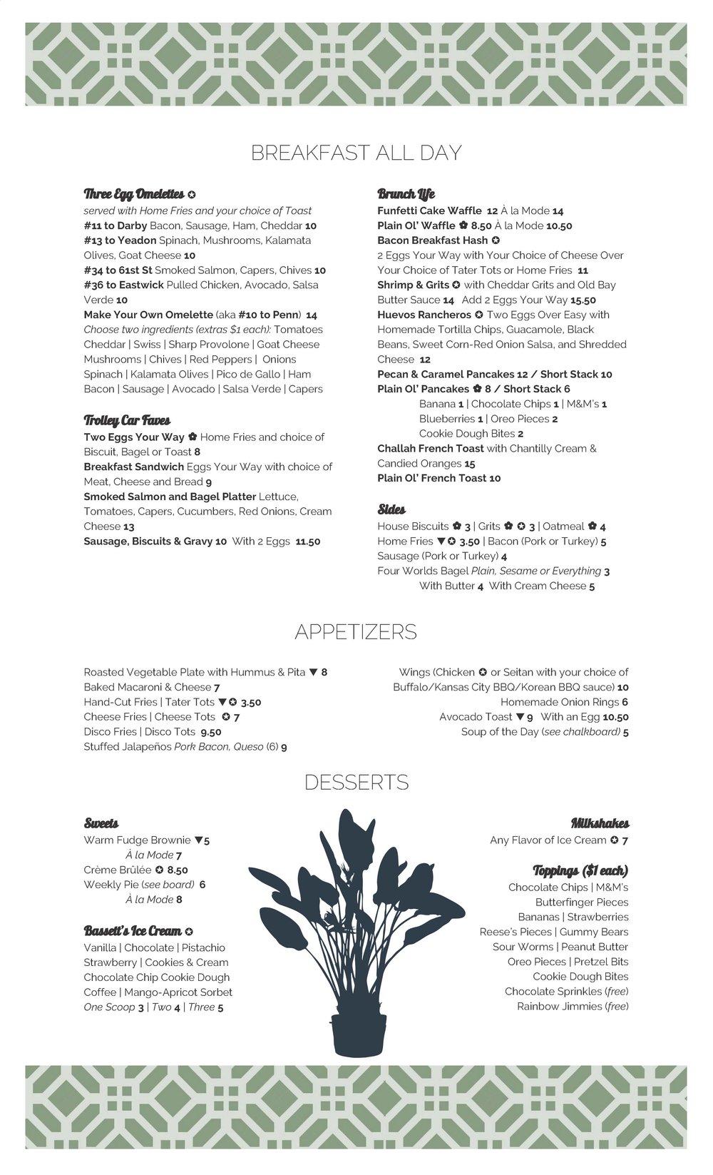 Food Menu 2.12.19 (1)_Page_1.jpg