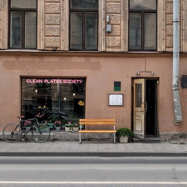 St. Petersburg street snap.