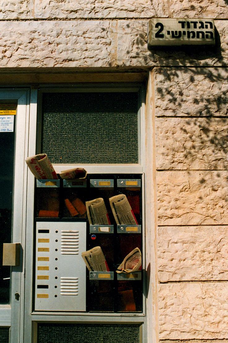 pisgat+ze'ev+18+1995-96.jpg