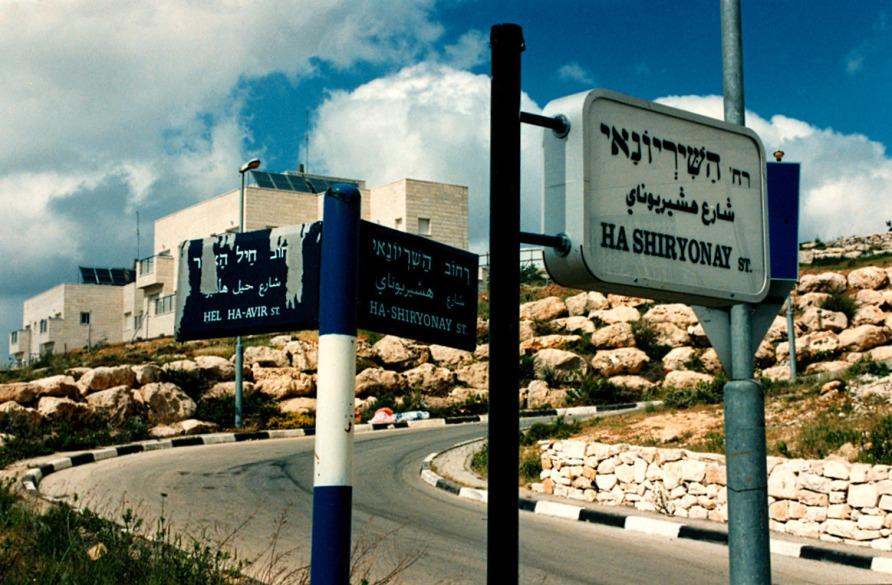 pisgat+ze'ev+23+1995-96.jpg