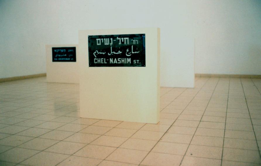 women+brigade+1995-96.jpg