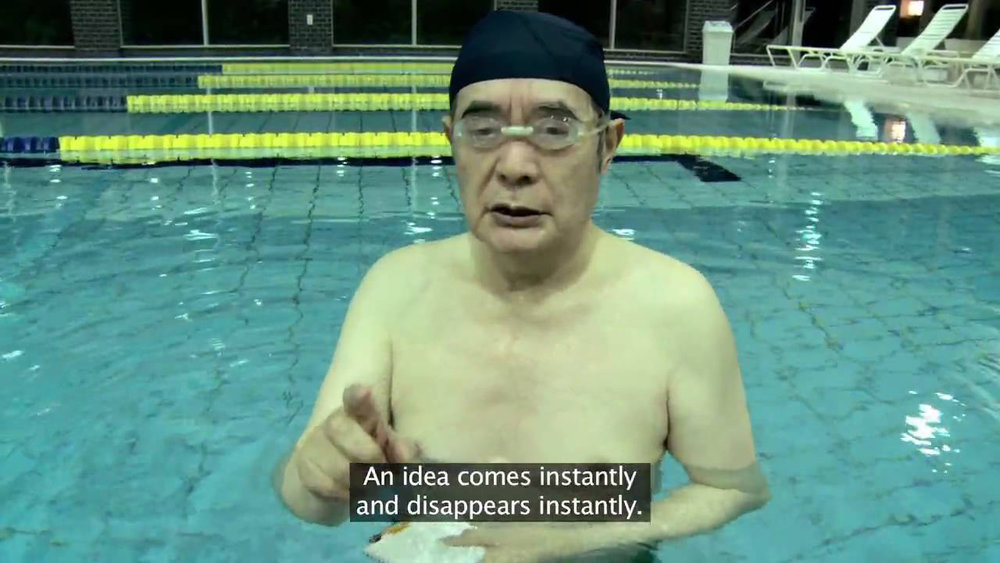 Yoshiro was a master at creating spaces where we was free to think creatively, you can see how a swimming pool would be a good place.