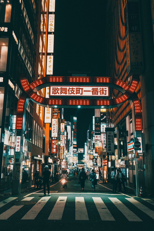 Shinjuku is one of Tokyo's most popular neighbourhoods, day or night.