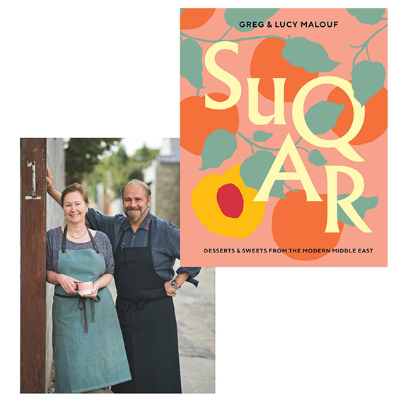 Greg and Lucy Malouf SUQAR cookbook