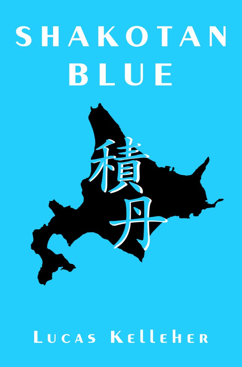 Shakotan Blue front_cover.png