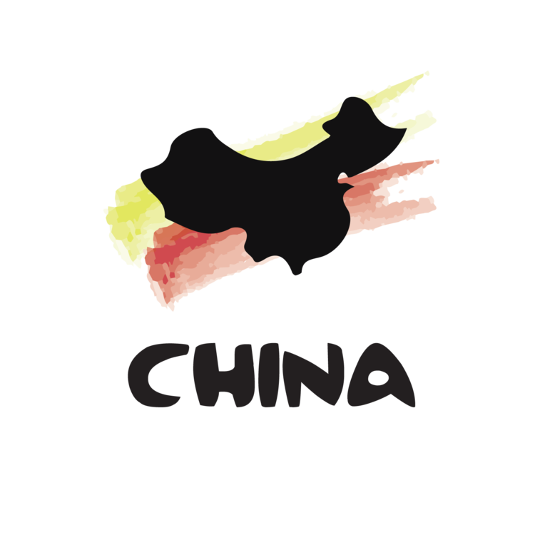 iU in China