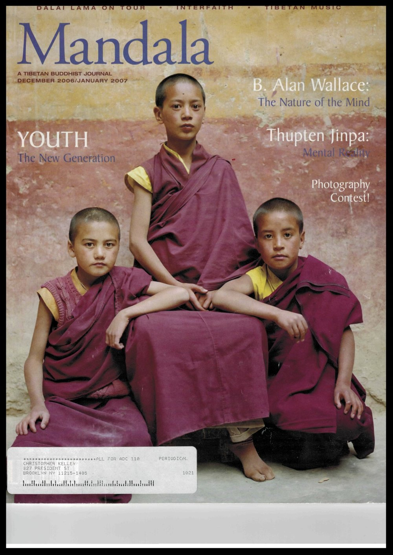 Mandala Magazine -