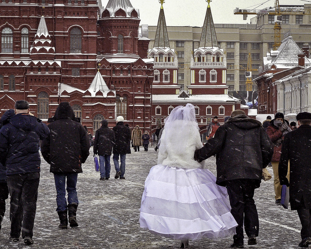 Gonna Get Married (with Brown Bag), Red Square