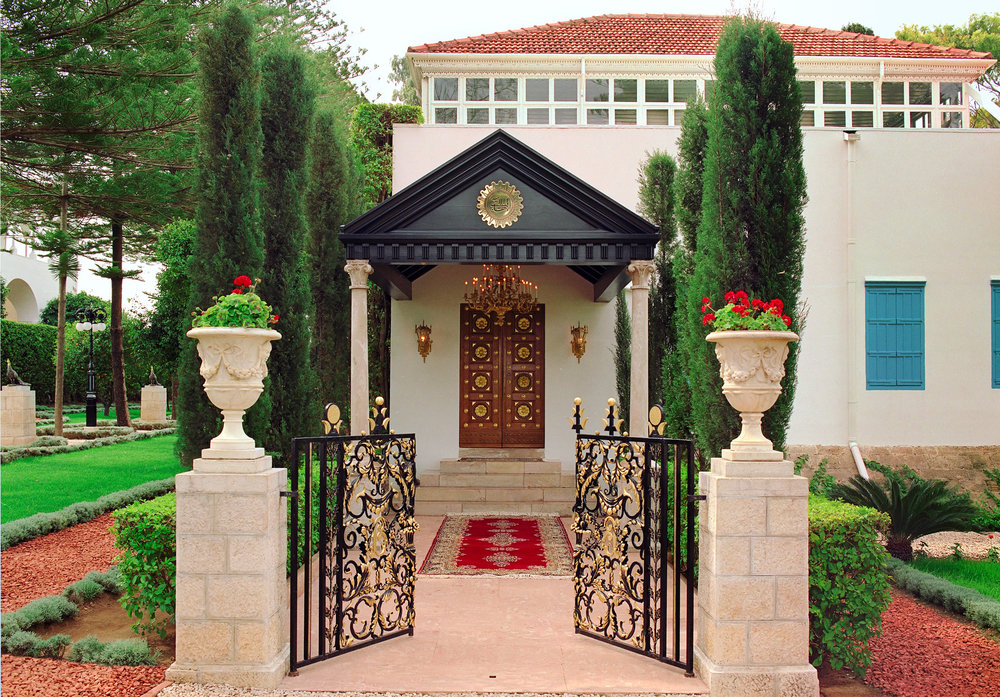 Santuario de Bahá'u'lláh, 'Akká, Israel.