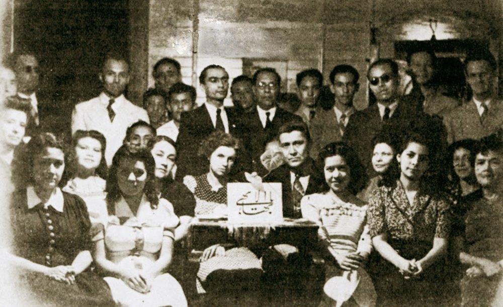 Celebración de un día sagrado bahá'í, en San Salvador, 1943