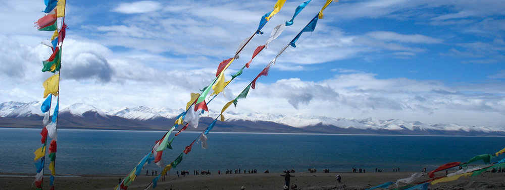iconic-tibet-featured-full-1500-x-566.jpg