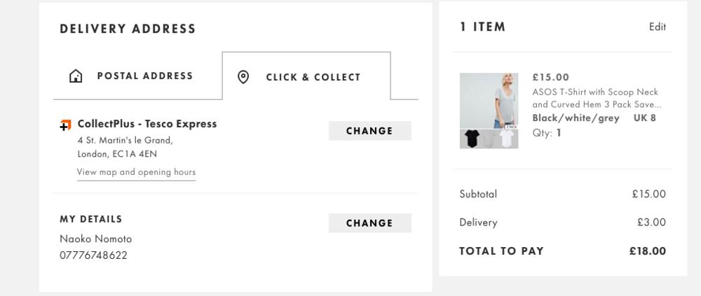 (例)大手ファッションリテールショップASOS(エーソス)では、このようにお届け先として「自宅」と「クリック&コレクト」が並列されて表示されるほど。