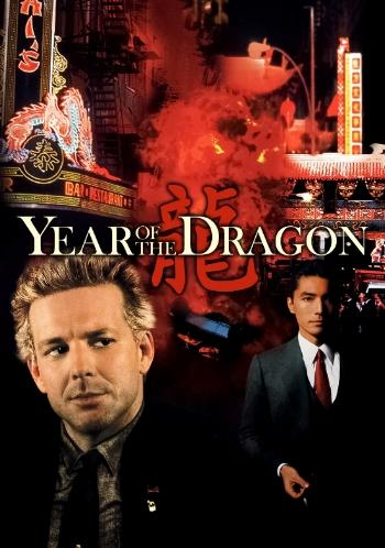 year-of-the-dragon-549e8e508a3b0.jpg