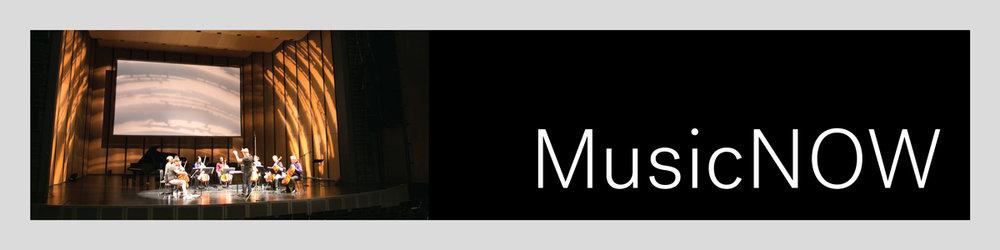 musicnow_logo.jpg