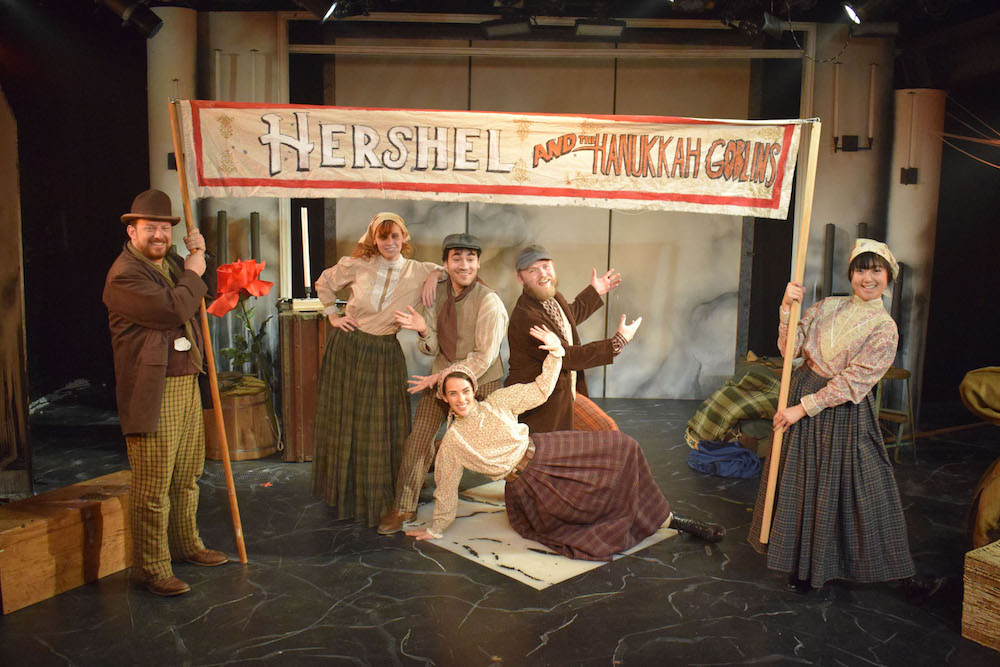 Image from Strawdog Theatre's production of HERSHEL AND THE HANUKKAH GOBLINS