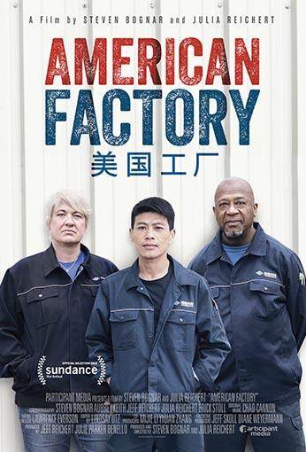 AmericanFactory-poster.jpg