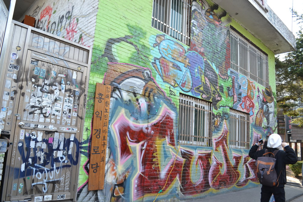 Things to do in Korea - Hongdae, Seoul, Graffiti