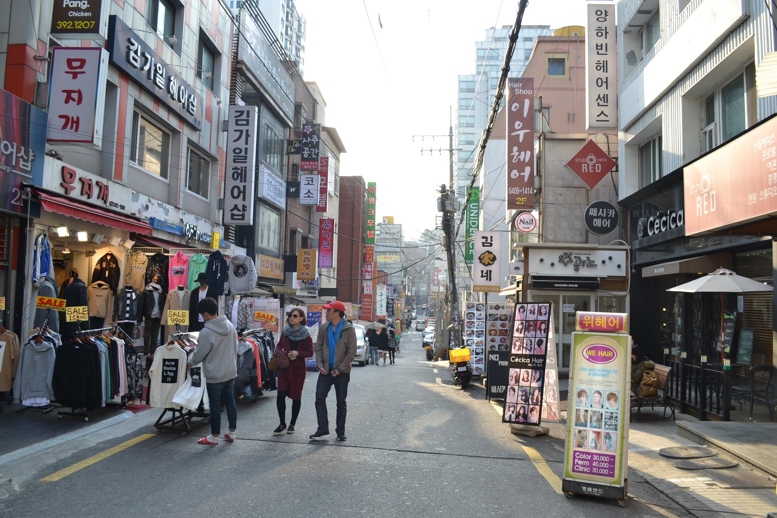 Things to do in Korea - Ewha Women's University, Sinchon, Seoul