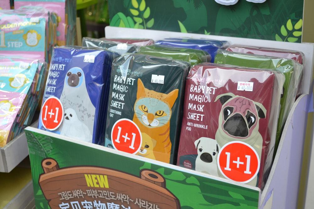 Animal face masks. Hilarious.