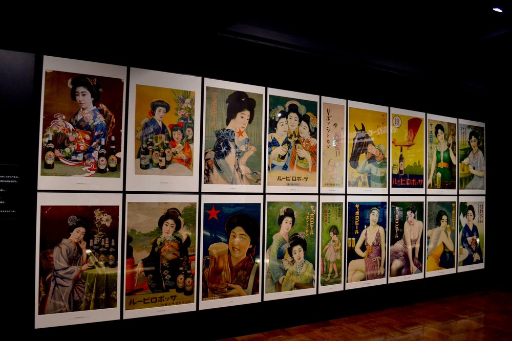 Past Sapporo Beer Ads