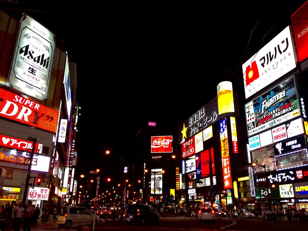 Susukino at night