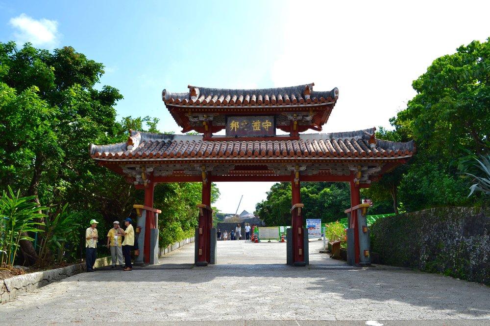 Entrance gate to Shuri Castle