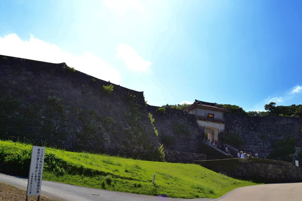 Outer gate of Shuri Castle