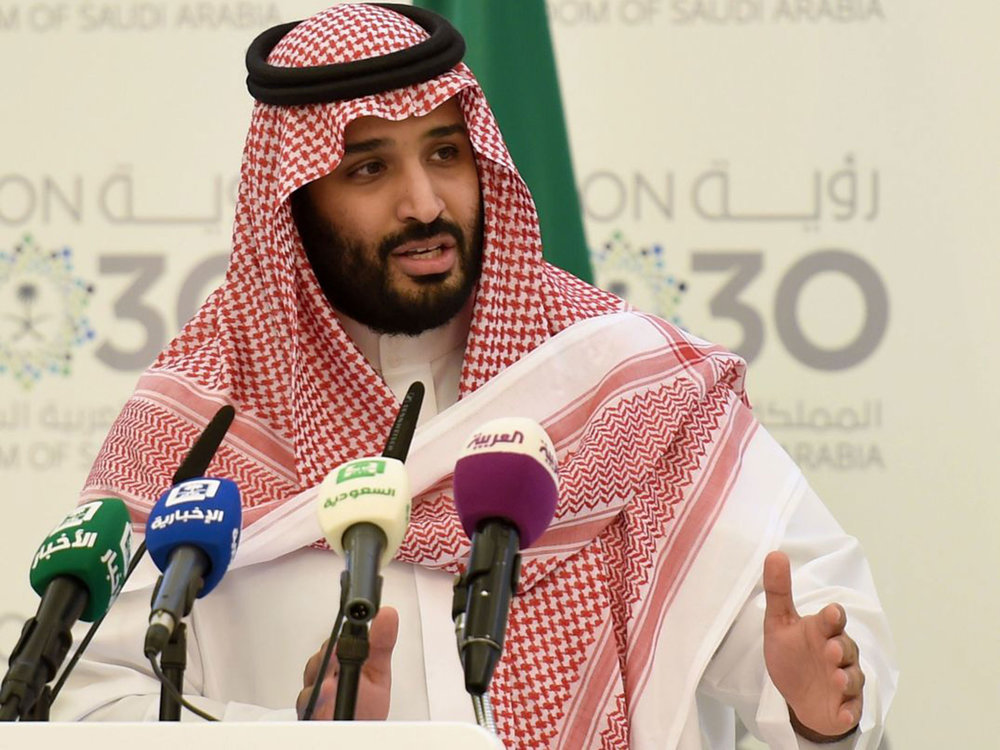 Photo: Crown Prince bin Salman at Saudi Vision 2030  Photo Courtesy: AP/Getty