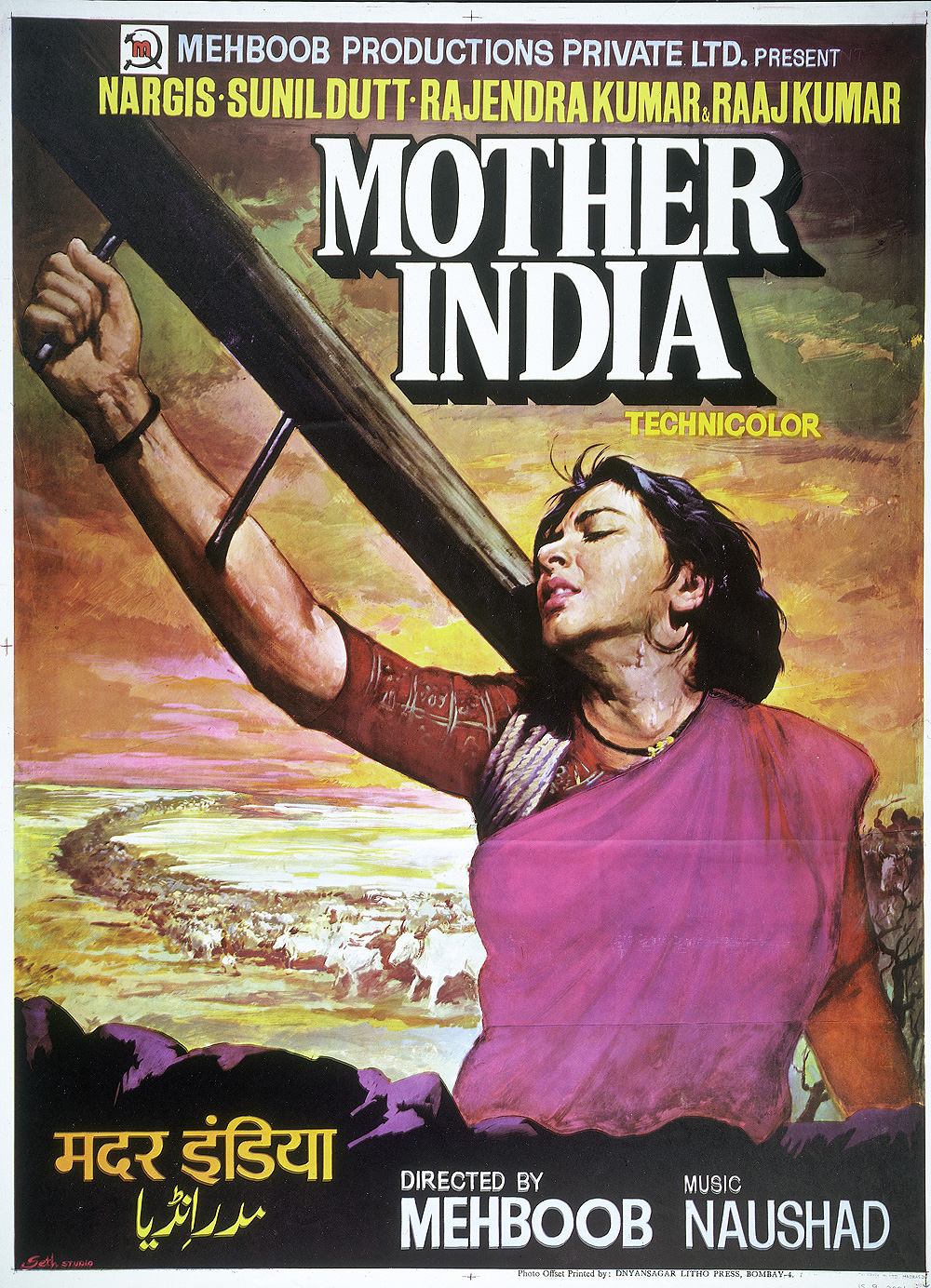 PHOTO: Mother India poster, 1957 (AP)