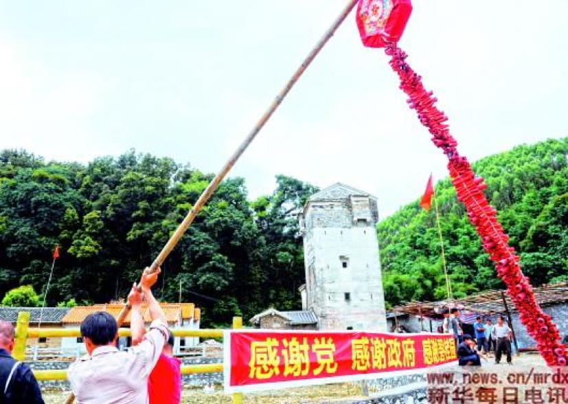 Photo Courtesy: Xinhua News