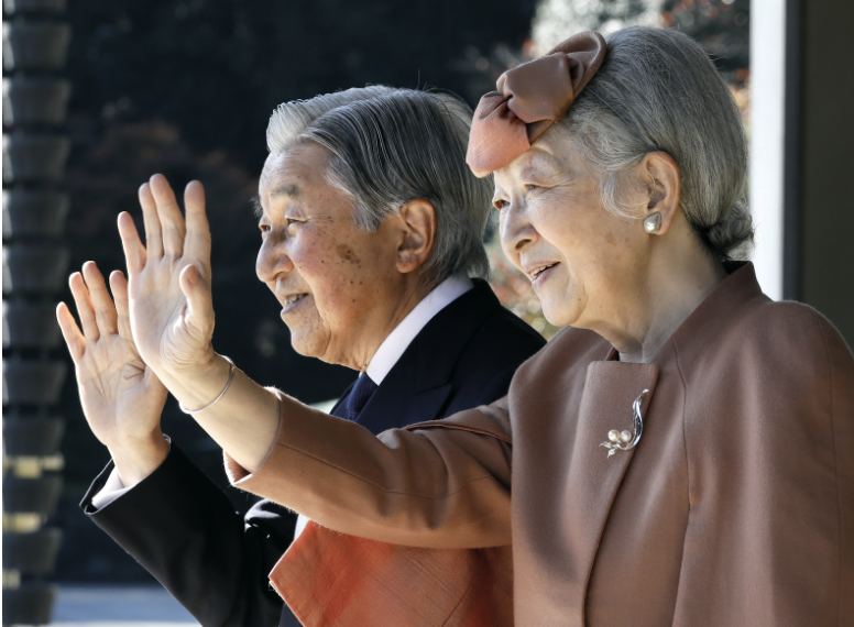 Emperor Akihito and Empress Michiko (Source: AP)