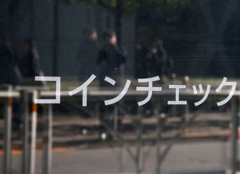 Signboard of cryptocurrency exchange Coincheck outside of one of its offices in Tokyo. (Source: Reuters)