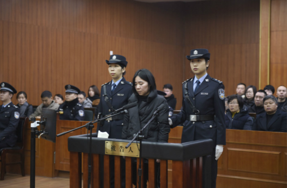 Mo confessed during the trial. (Source: VCG via Caixin Global)