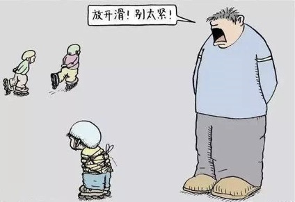 A cartoon of a typical Chinese father hoping to make the child skate further yet bind the child in fact.   Source:  Bai Jia Hao