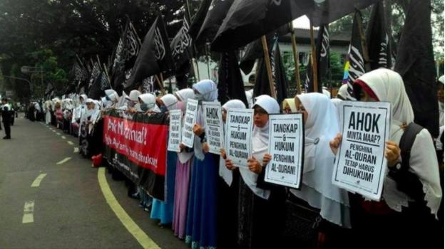 (Inside Indonesia)