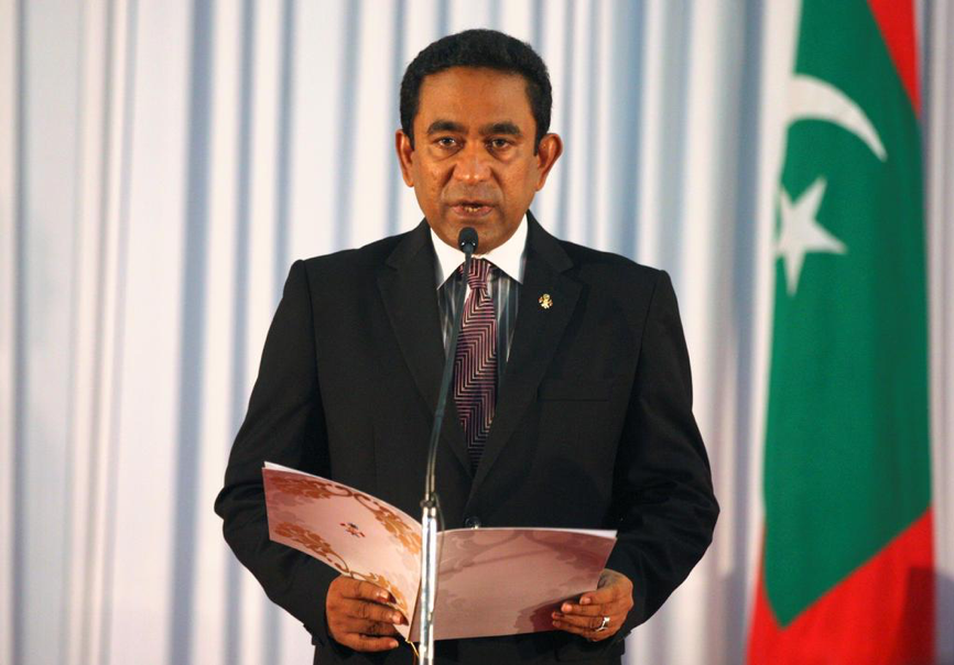 (President Abdulla Yameen taking his oath to serve as the Maldivian President in Male Parliament; Credit: Today Online, February 19th, 2018.  https://www.todayonline.com/world/maldives-leader-seeks-approval-extend-state-emergency-15-days )