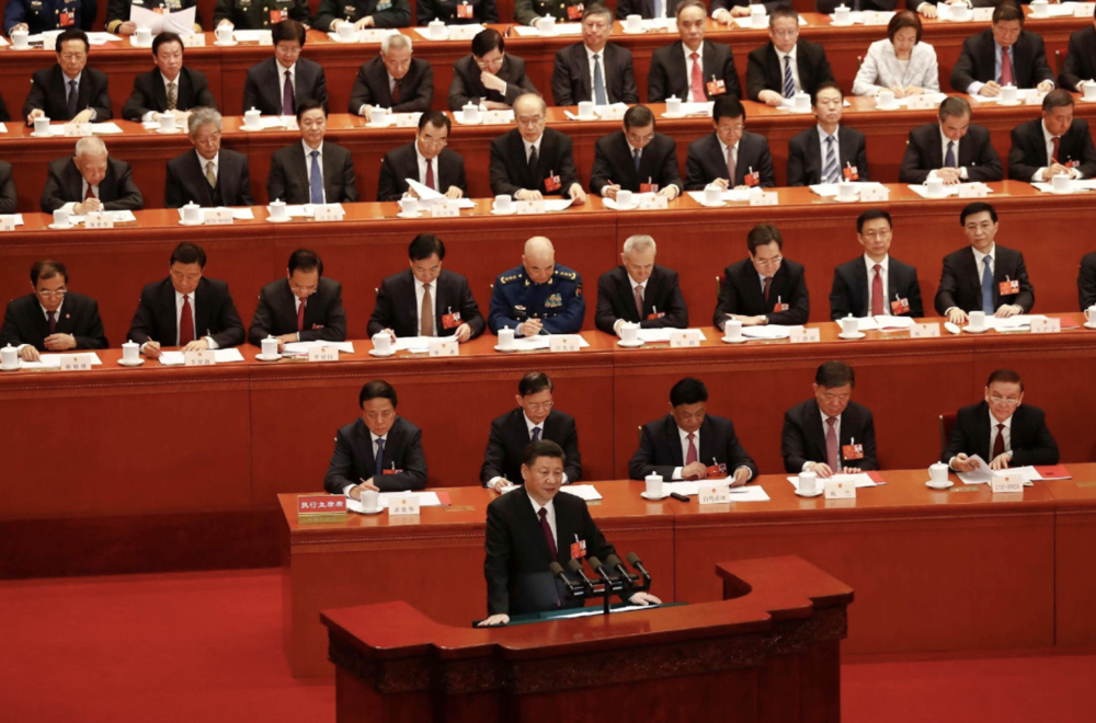 Chinese President Xi Jinping delivers his speech at the closing session of the National People´s Congress (NPC) at the Great Hall of the People in Beijing, March 20, 2018. REUTERS